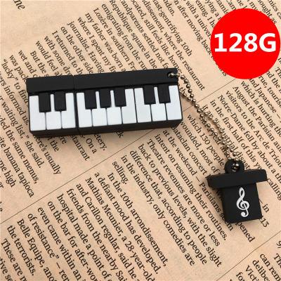 钢琴U盘 128G