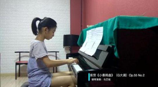 库劳《小奏鸣曲》(G大调)Op.55 No.2  钢琴演奏:马艺铭