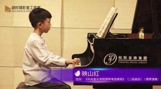 映山红―2017年胡时璋影音工作室师生音乐会(第二季)  钢琴演奏:王储珩