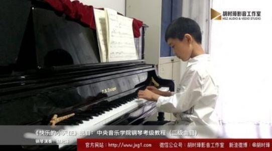 《快乐的小天使》 钢琴演奏:赵允泽