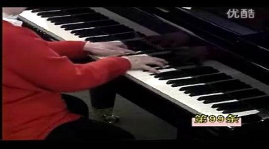 《车尔尼钢琴初级教程》Op.599 No.99(凌远版)