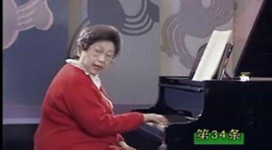 《车尔尼钢琴初级教程》Op.599 No.34(凌远版)