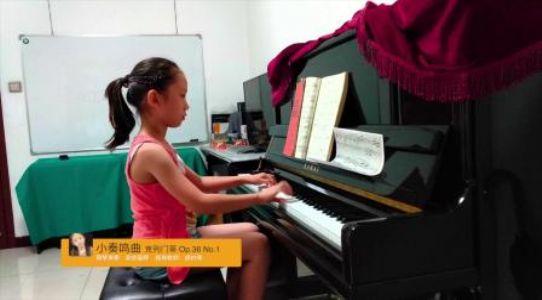 小奏鸣曲 克列门蒂 Op.36 No.1  钢琴演奏:梁徐蕴辉