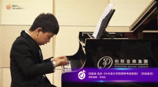 回旋曲 选自《中央音乐学院钢琴考级教程》(四级曲目)  钢琴演奏:李悦松