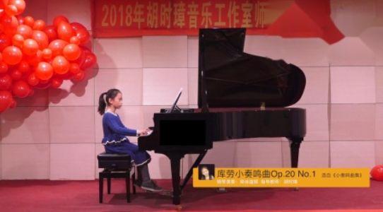 库劳小奏鸣曲Op.20No.1