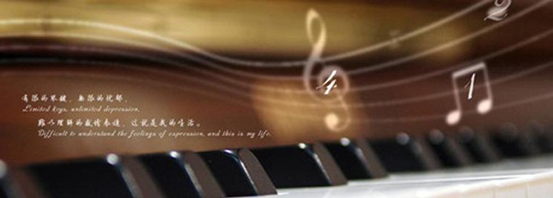 """学钢琴之前需要做好哪些""""功课""""?"""
