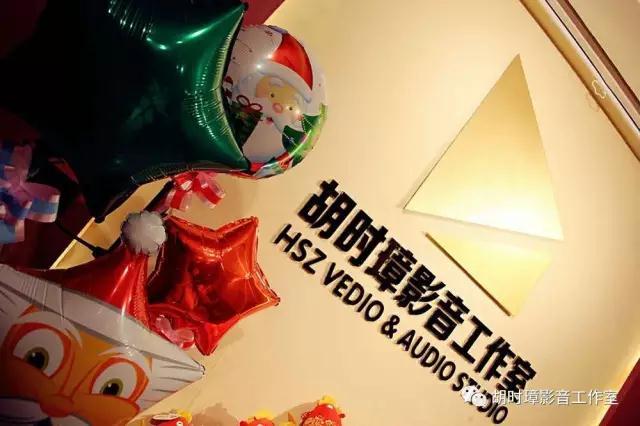 """胡时璋影音工作室举办""""乐理一班·圣诞party"""""""