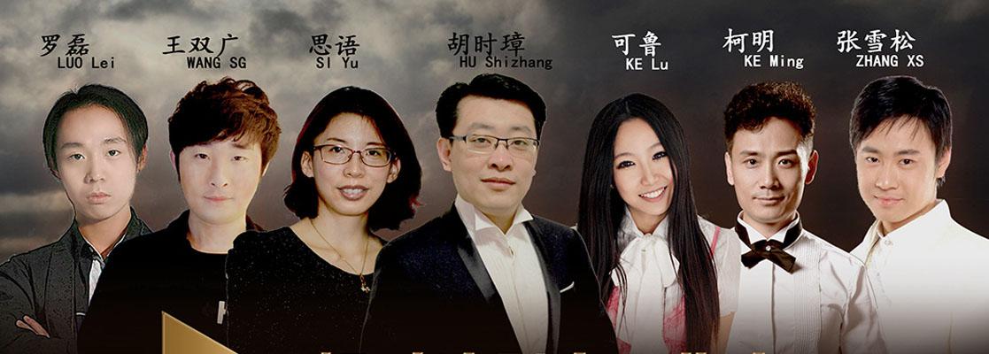 胡时璋影音工作室2016年度总结与计划