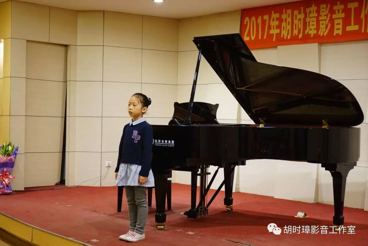 2017胡时璋影音工作室师生音乐会(第一季)